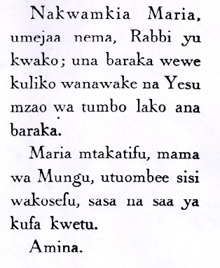 Je vous salue Marie, en swahili (Kenya et Ouganda)